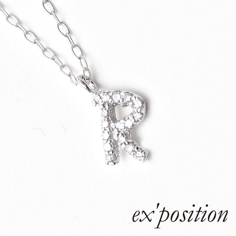 K18ダイヤ イニシャルペンダント[S]【ex'position(エクスポジション)】P1078