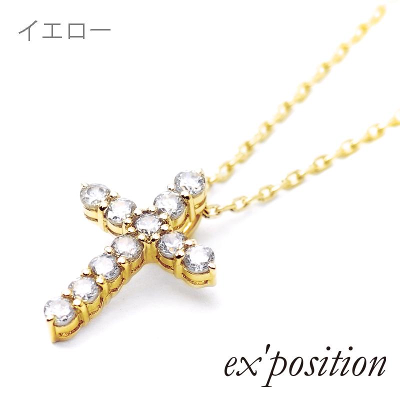 SVCZクロスペンダント【ex'position(エクスポジション)】P1057
