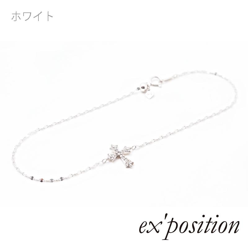 K18ダイヤ クロスブレスレット/ アンクレット[L]【ex'position(エクスポジション)】B1014