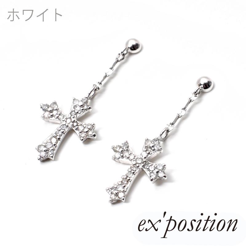 K18ダイヤクロスピアス[S] [2P/両耳用]【ex'position(エクスポジション)】PI1003