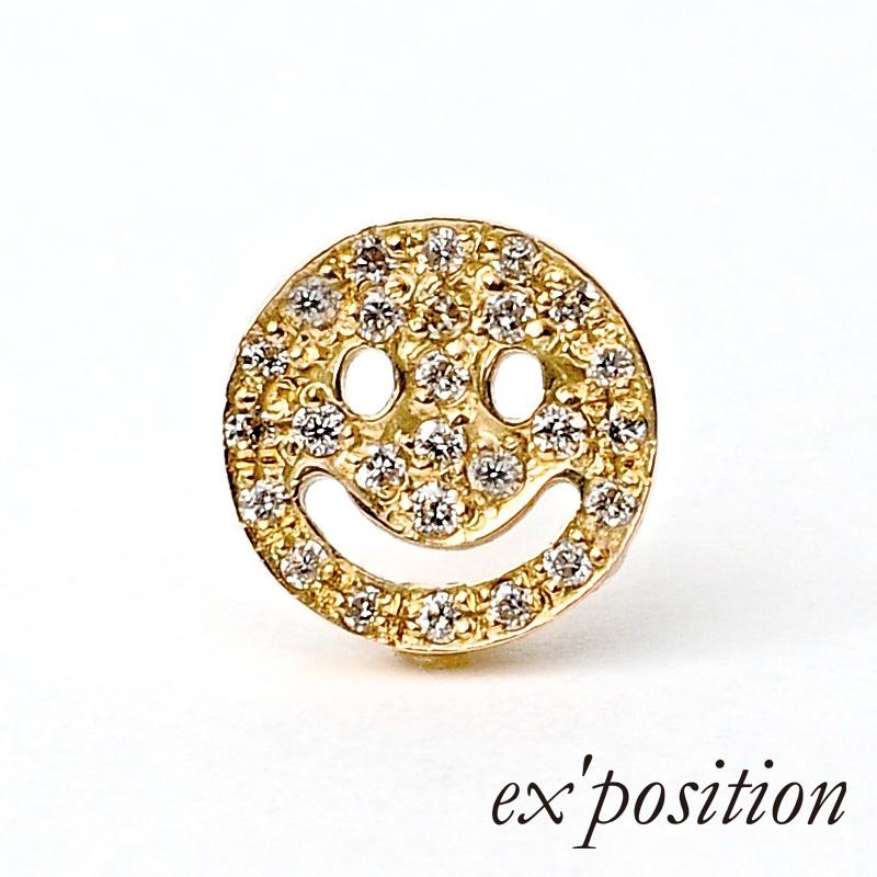 K18ダイヤ スマイルピアス [1P/片耳用]【ex'position(エクスポジション)】EX-1344