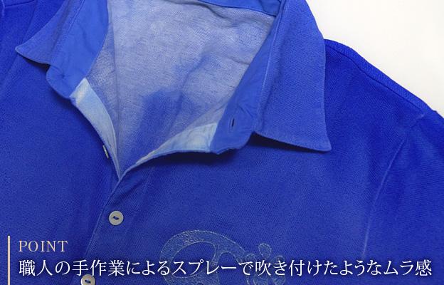 エアブラシポロ[半袖]【Jimy's Charmer(ジミーズチャーマー)】AJC-01074