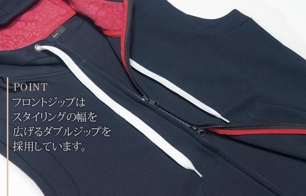 ノースリーブパーカー【Jimy's Charmer(ジミーズチャーマー)】AJC-01085
