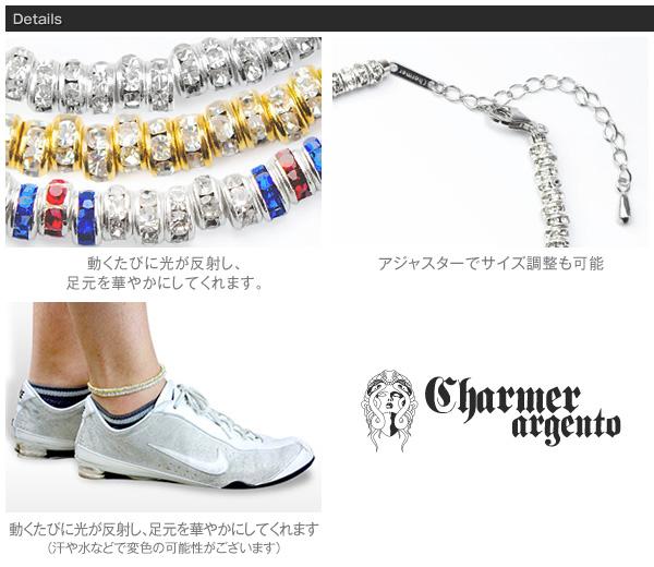 BSアンクレット【Charmer argento(チャーマー アルジェント)】UL1005