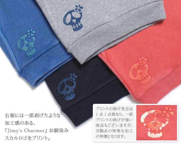 スウェット6分丈ジョガーパンツ【Jimy's Charmer(ジミーズチャーマー)】AJC-01050