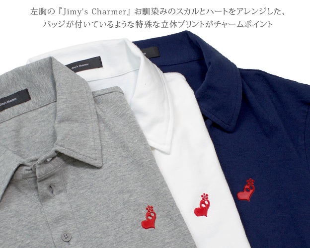 ストレッチポロ[半袖]【Jimy's Charmer(ジミーズチャーマー)】AJC-01055