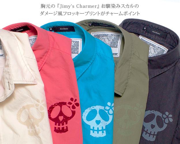 コットンヴィンテージシャツ【Jimy's Charmer(ジミーズチャーマー)】AJS-03002