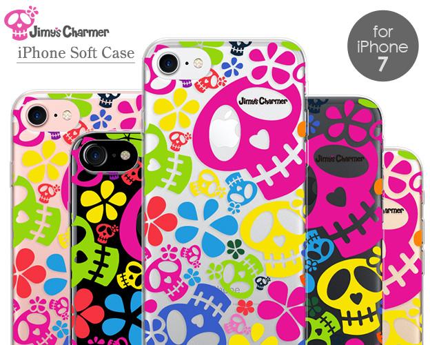 [iPhone7/8タイプ]iPhoneソフトケース【Jimy's Charmer(ジミーズチャーマー)】JCC-1002-7