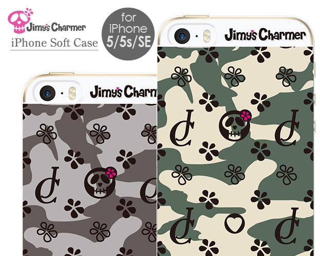 [iPhone5/5s/SEタイプ]iPhoneソフトケース【Jimy's Charmer(ジミーズチャーマー)】AJA-01016-5