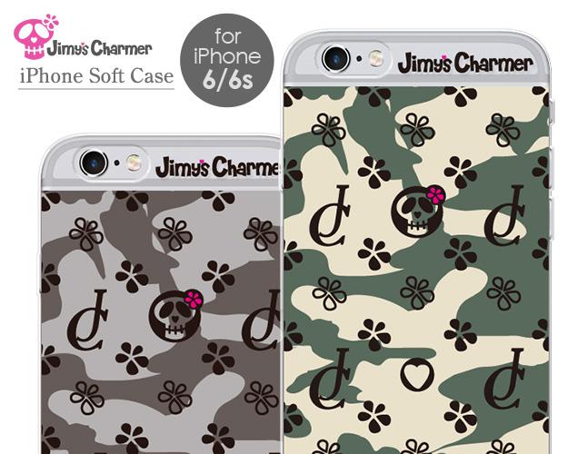 [iPhone6/6sタイプ]iPhoneソフトケース【Jimy's Charmer(ジミーズチャーマー)】AJA-01016-6