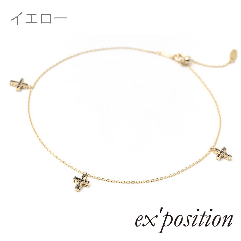 K10ダイヤ&ブラックダイヤクロスアンクレット【ex'position(エクスポジション)】UL0144/EX-B002