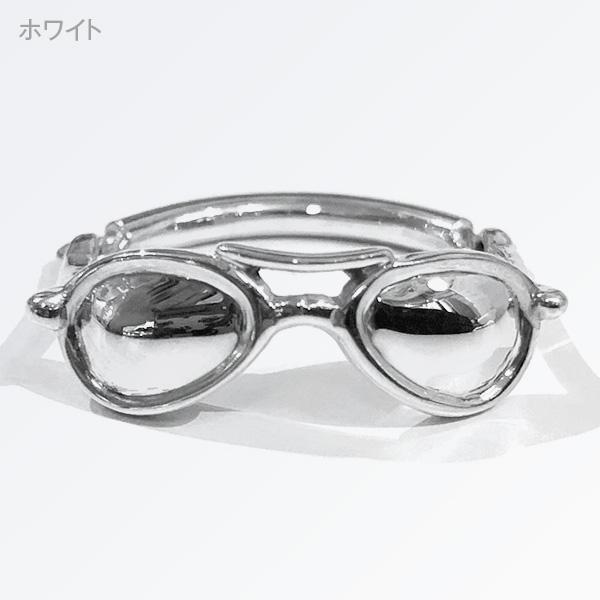 サングラスリング【ex'position(エクスポジション)】EX-8015