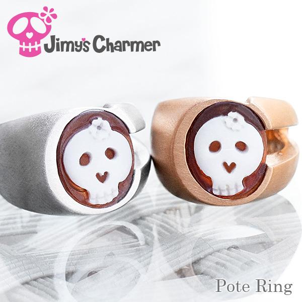 ぽてリング【Jimy's Charmer(ジミーズチャーマー)】EX-8016