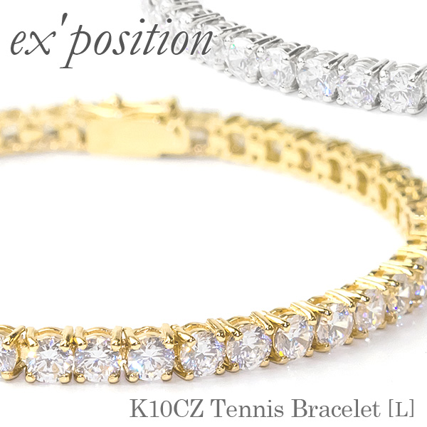 K10CZ テニスブレスレット[L]【ex'position(エクスポジション)】B1045L/EX-B003-L