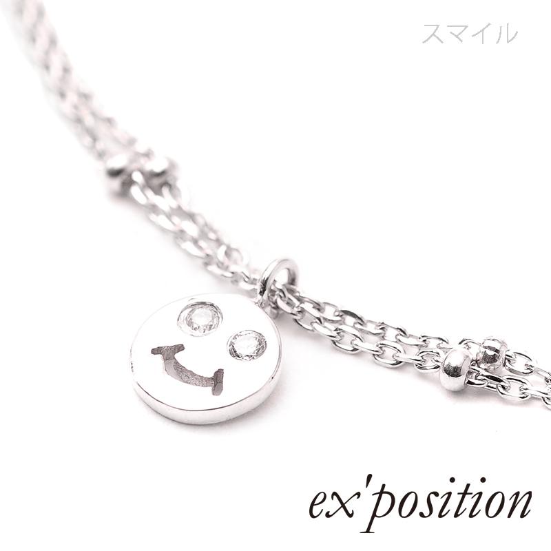 K10ダイヤブレスレット/ アンクレット[S]【ex'position(エクスポジション)】UL0146S/EX-B010-S