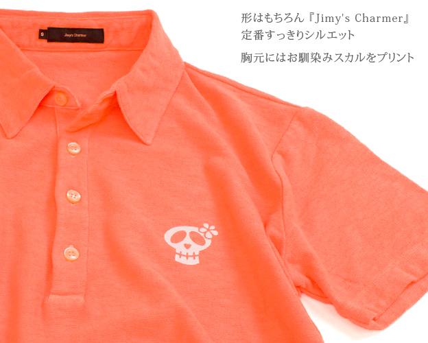 ネオンカラーパイルポロ【Jimy's Charmer(ジミーズチャーマー)】AJC-01018