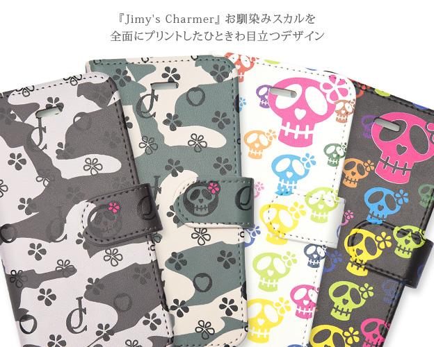 [iPhone5/5s/SEタイプ]手帳型ケース【Jimy's Charmer(ジミーズチャーマー)】AJA-01019-5
