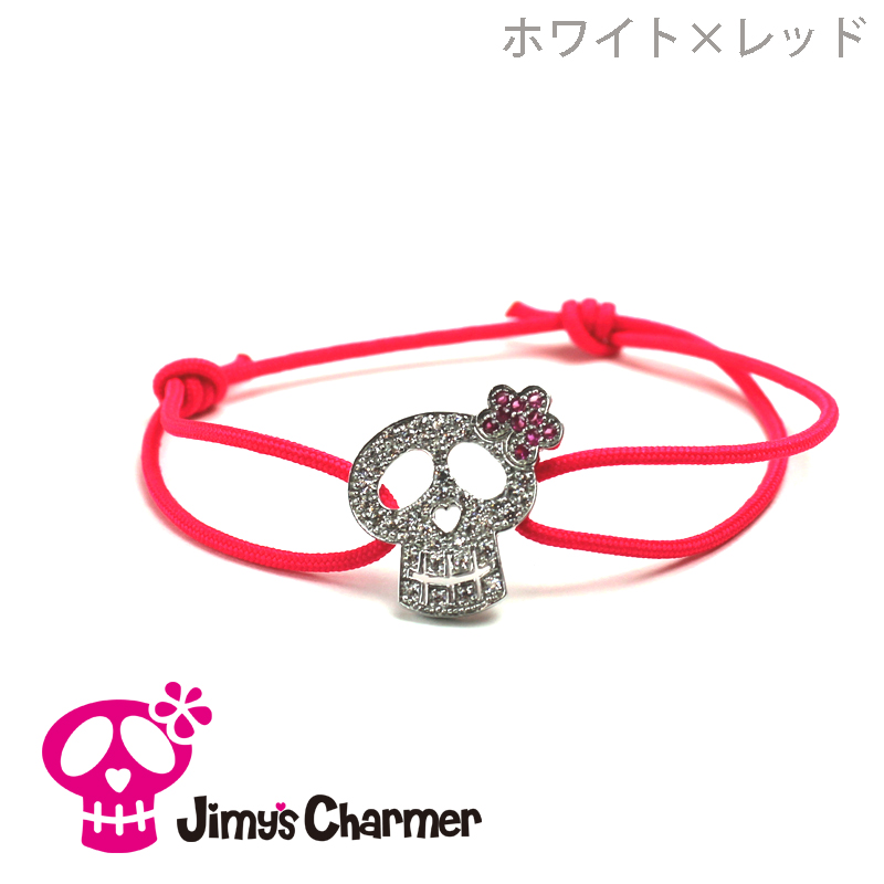 SVCZブレスレット【Jimy's Charmer(ジミーズチャーマー)】J0026