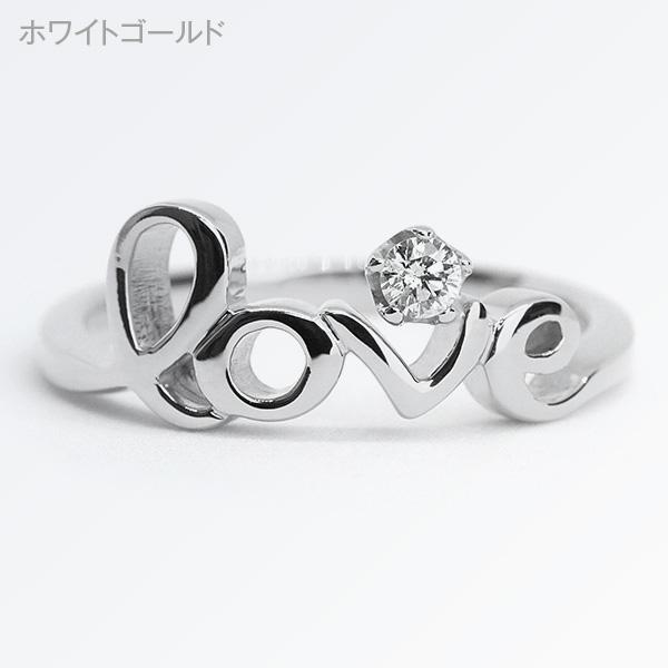 K18Loveリング[2号〜15号]【ex'position(エクスポジション)】EX-R011