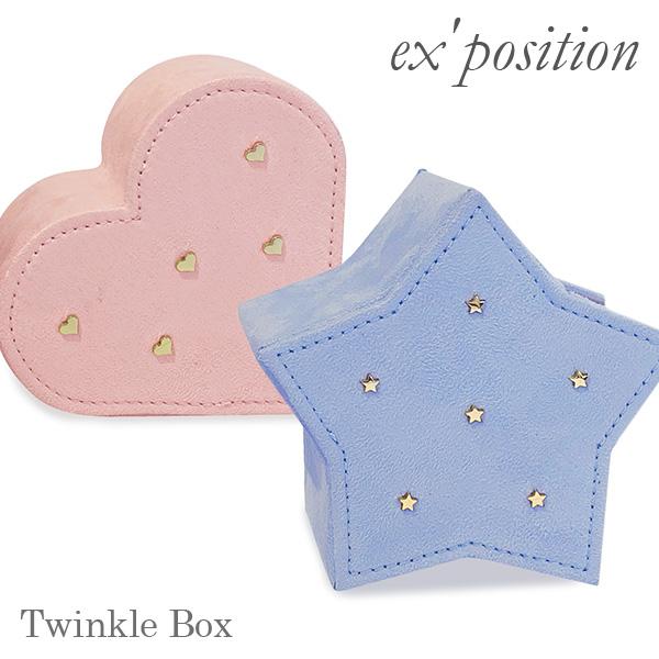 トゥインクルボックス【ex'position(エクスポジション)】EX-G008