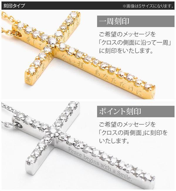 K18オリジナルメッセージダイヤクロスペンダント[L]【Jimy's Charmer(ジミーズチャーマー)】EX-1500-O