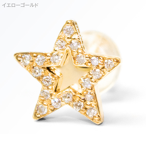 K10ダイヤスターミラーピアス[S][1P/片耳用]【Charmer(チャーマー)】EX-1287