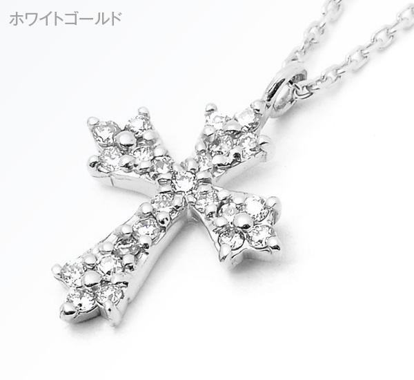 K18ダイヤクロスペンダント[S]【Charmer(チャーマー)】P1006