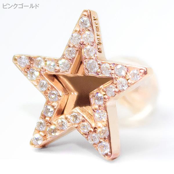K10ダイヤスターミラーピアス[M][1P/片耳用]【Charmer(チャーマー)】EX-1286