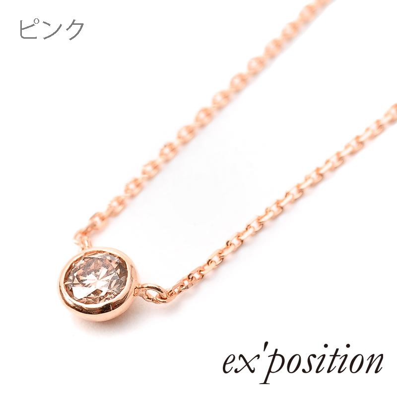K18ブラウンダイヤペンダント【ex'position(エクスポジション)】P1126