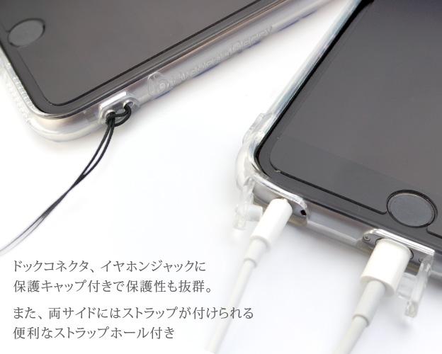 [iPhone6/6sタイプ]iPhoneソフトケース【Jimy's Charmer(ジミーズチャーマー)】JCC-1002-6