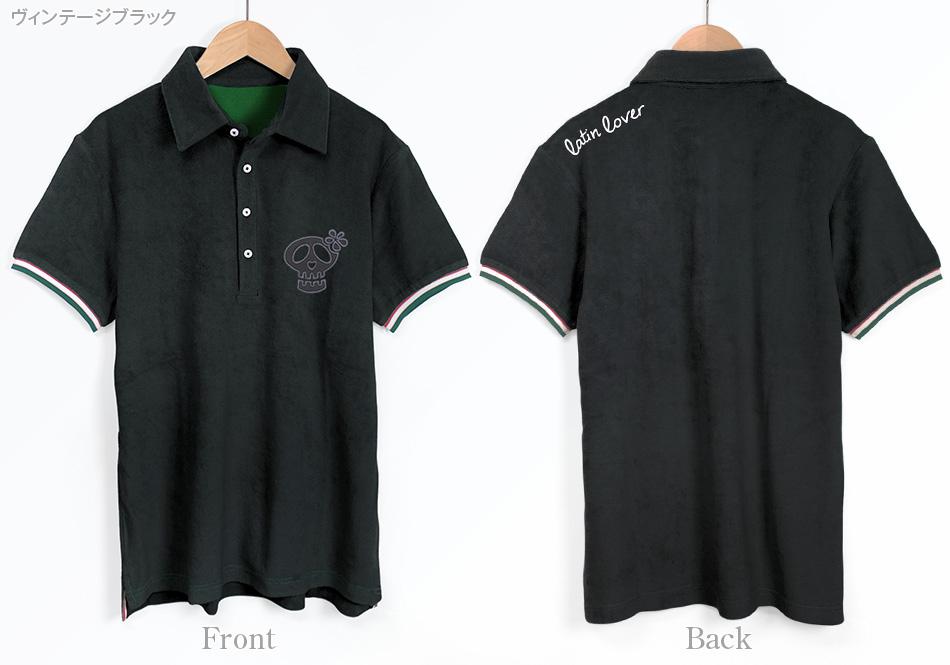パイルポロシャツ【Jimy's Charmer(ジミーズチャーマー)】JCC-93-2