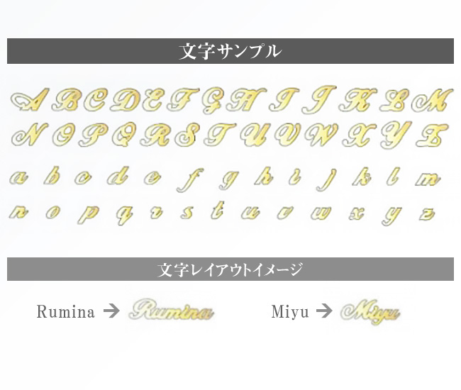 K18オーダーネームペンダント[45cm]【ex'position(エクスポジション)】EX-P018-45