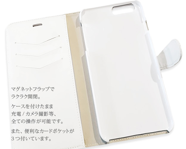 [iPhone7 Plus/8 Plusタイプ]手帳型ケース【Jimy's Charmer(ジミーズチャーマー)】AJA-01004-7P