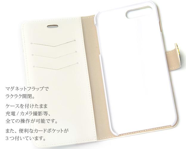 [iPhone7 Plus/8 Plusタイプ]手帳型ケース【Jimy's Charmer(ジミーズチャーマー)】AJA-01019-7P