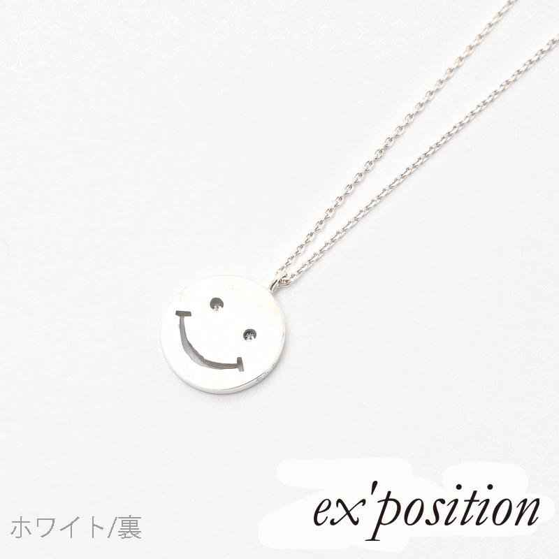 K10ダイヤスマイルペンダント【ex'position(エクスポジション)】P1073