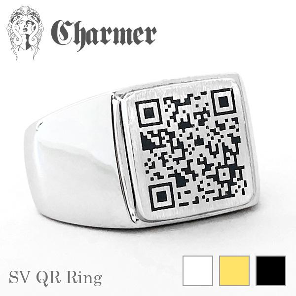 SV QRリング[9号〜22号]【Charmer(チャーマー)】EX-R015