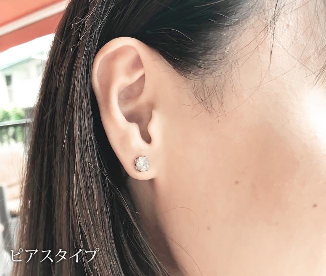 SVナノクリスタル ピアス/イヤリング[2P/両耳用]【ex'position(エクスポジション)】PI1034-2