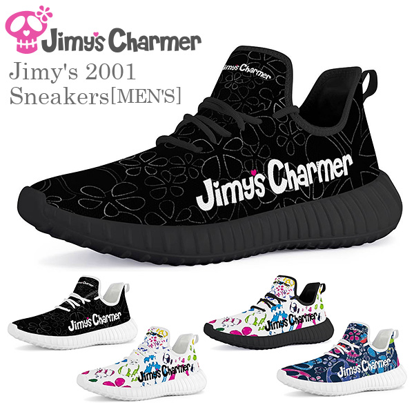 Jimy's 2001スニーカー[メンズ]【Jimy's Charmer(ジミーズチャーマー)】2001