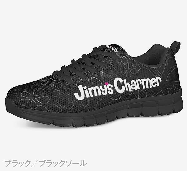 Jimy's 2002スニーカー[メンズ]【Jimy's Charmer(ジミーズチャーマー)】2002