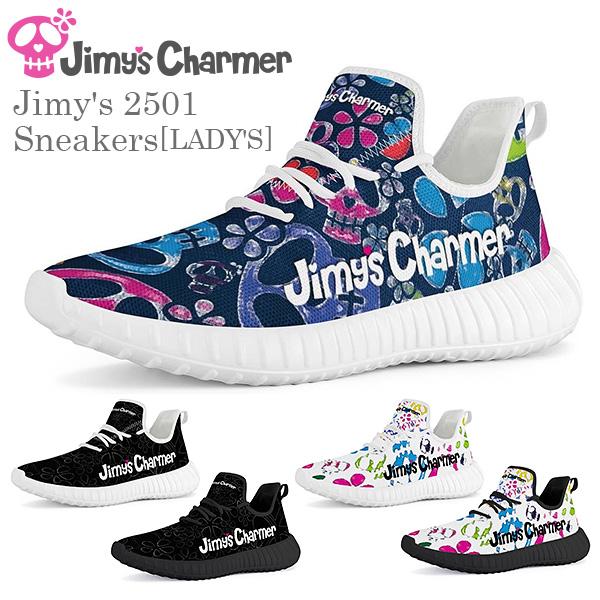 Jimy's 2501スニーカー[レディース]【Jimy's Charmer(ジミーズチャーマー)】2501