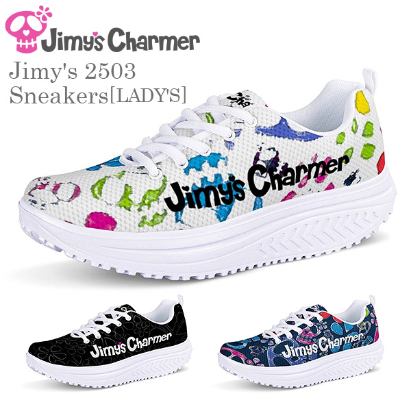 Jimy's 2503スニーカー[レディース]【Jimy's Charmer(ジミーズチャーマー)】2503