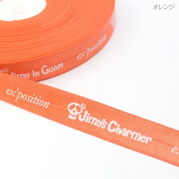 キッチュ【Jimy's Charmer×ex'position】JCC-0005