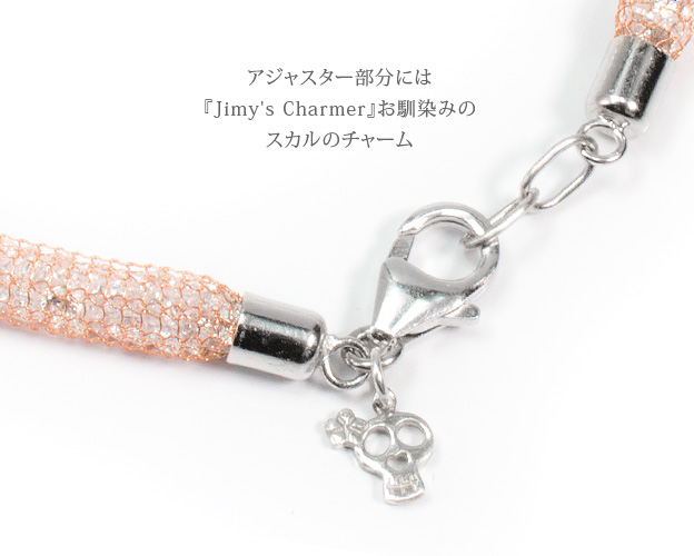 ステラアンクレット[M/L]【Jimy's Charmer(ジミーズチャーマー)】JC-B010