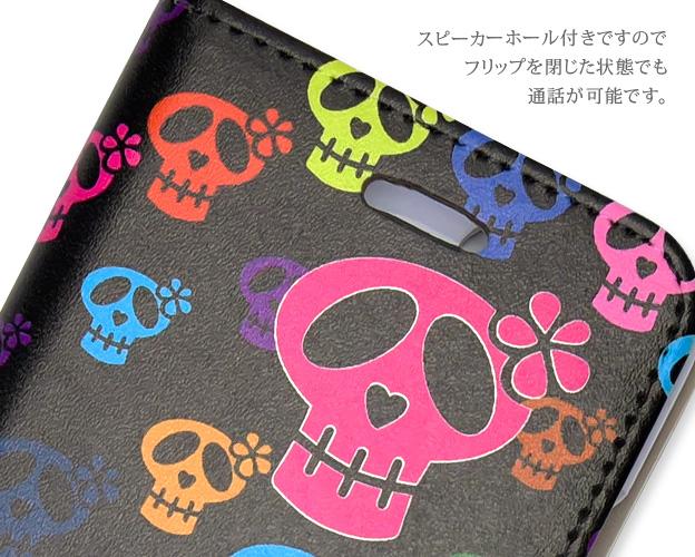 [iPhone7/8タイプ]手帳型ケース【Jimy's Charmer(ジミーズチャーマー)】AJA-01019-7
