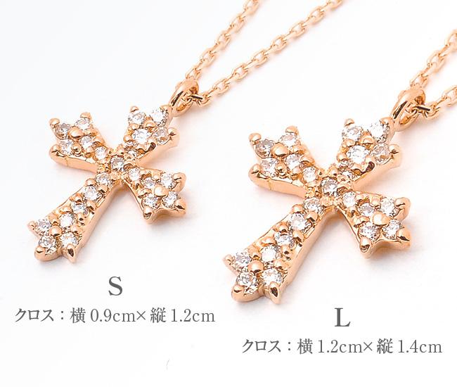 K18ダイヤクロスペンダント[L]【Charmer(チャーマー)】P1007
