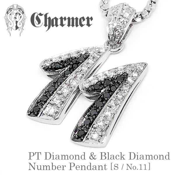PTダイヤ&ブラックダイヤナンバーペンダント[S / No.11]【Charmer(チャーマー)】CH-P001-S-11
