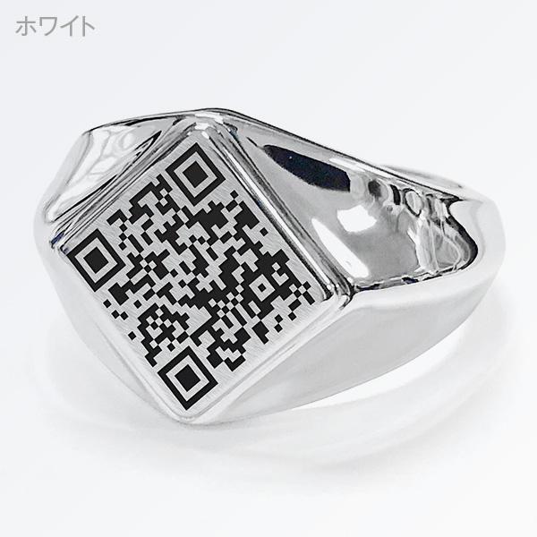 SV QRリングミニ[2号〜20号]【Charmer(チャーマー)】EX-R016