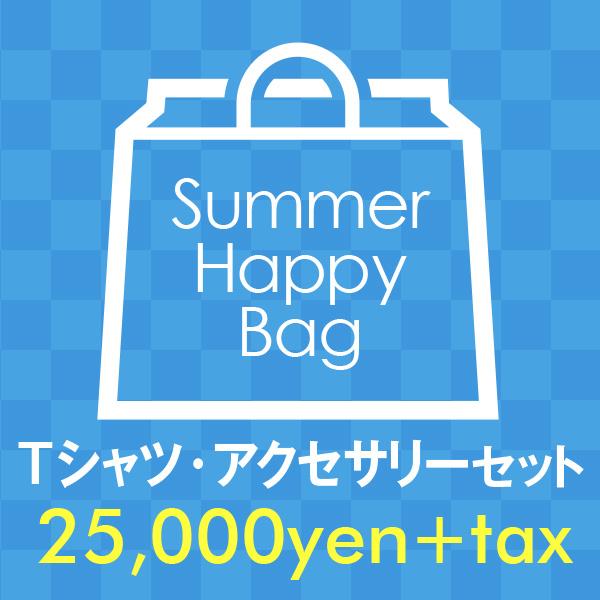 ≪25,000円+税≫サマーハッピーバッグ[Tシャツ・アクセサリーセット]【ex'position(エクスポジション)】