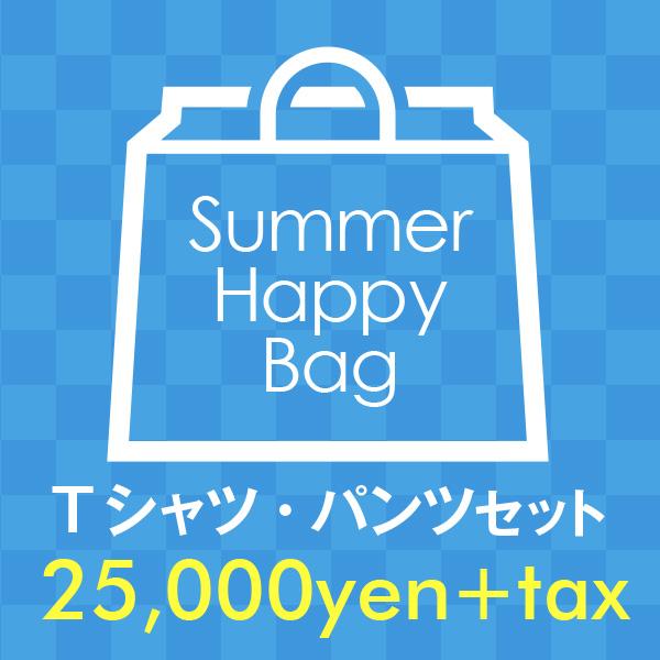≪25,000円+税≫サマーハッピーバッグ[Tシャツ・パンツセット]【ex'position(エクスポジション)】