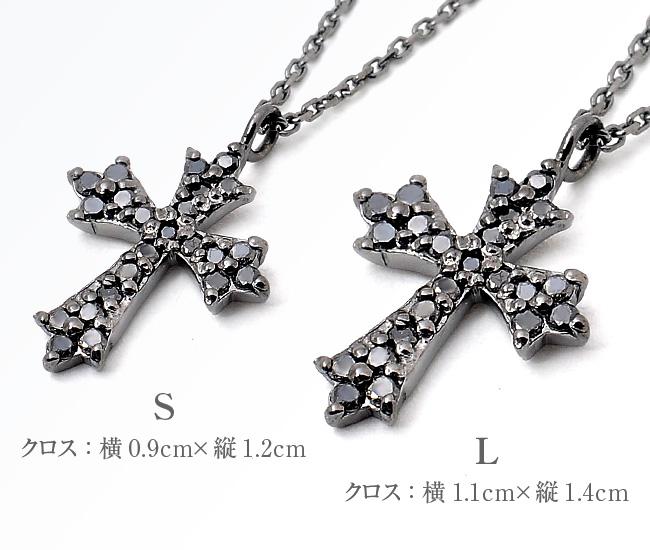 K18ブラックダイヤ クロスペンダント[L]【Charmer(チャーマー)】P1019